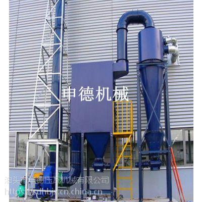 申德机械旋风收尘器 废气处理旋风除尘器的特点有哪些