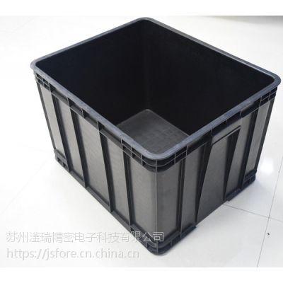 苏州滏瑞直销优质黑色防静电周转箱 外600-500-400