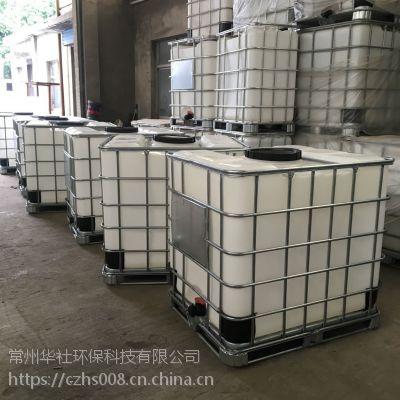 吉林直销1吨塑料桶 IBC塑料吨桶