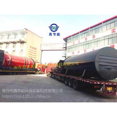 山东真节能-厂家直销滚筒污泥干燥设备