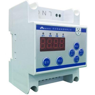 电气火灾监控探测器RWA-1C