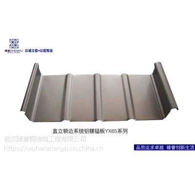 武汉铝镁锰板、铝镁锰屋面板、铝镁锰合金板、厂家优惠出售