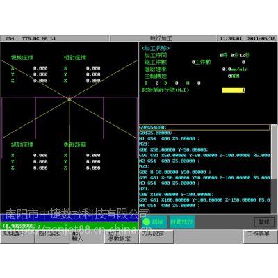 立式深孔钻怎么编程?中捷立式深孔钻编程视频