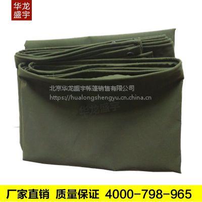 (北京帆布厂家)华龙盛宇有机硅帆布防雨布批发