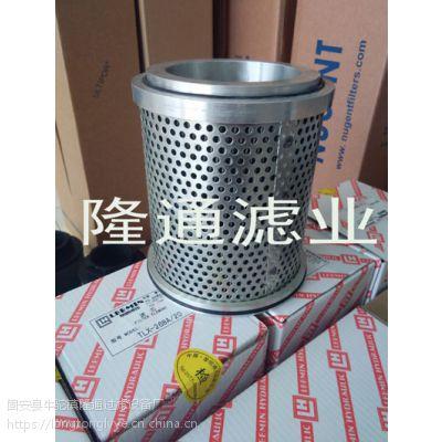 供应YOT51-14-03液力耦合器不锈钢液压滤芯