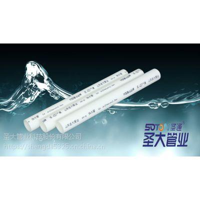 圣大管业供应安徽合肥PPR自来水管给水管材管件量大优惠