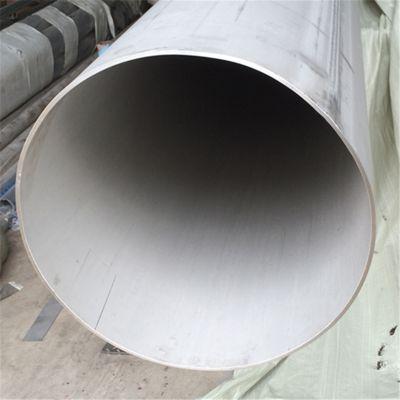 拉丝不锈钢方管价格,现货不锈钢304圆管,流体输送用管304