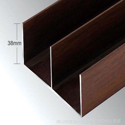 3.8分/38mm 高上轨 木纹喷涂 铝型材 衣柜门 推拉门 壁柜门 厂家