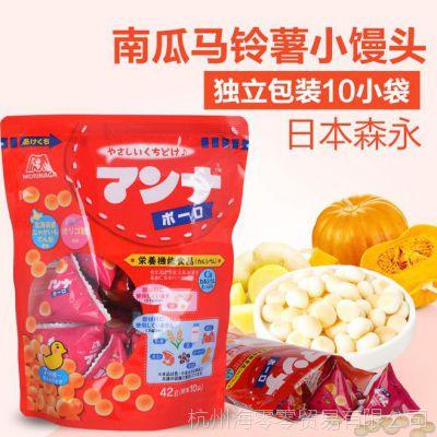 日本进口森永婴儿南瓜马铃薯小馒头宝宝磨牙饼干婴幼儿童零食辅食