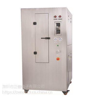 正思视觉 超声波清洗机ZS-750 全气动钢网清洗机一体式 高效智能丝网清洗