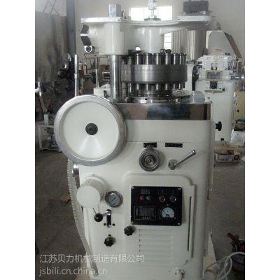 厂家爆销ZP17型果蔬片压片机