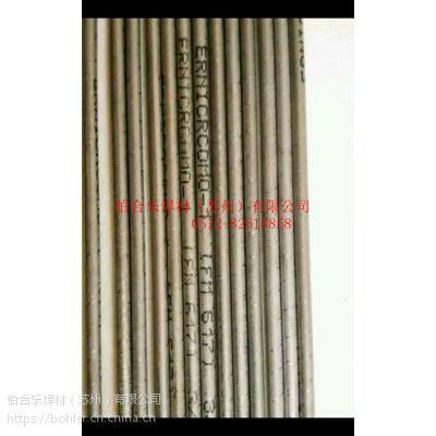 美国进口泰克罗伊镍基焊丝 ERNiCrCoMo-1镍基焊丝价格