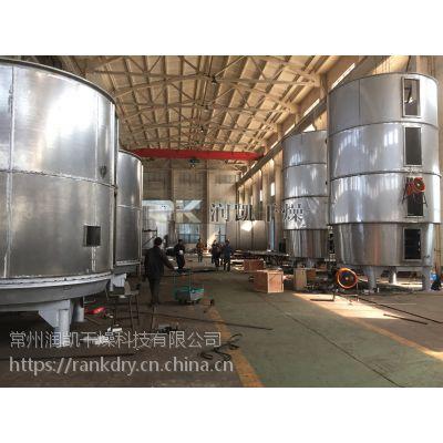 润凯干燥-二甲酯五磺酸钠盘式干燥机