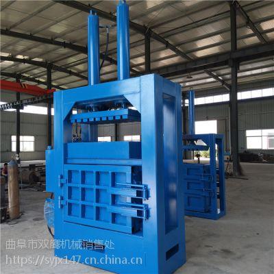 浙江160吨大吨位废纸液压打包机生产厂家