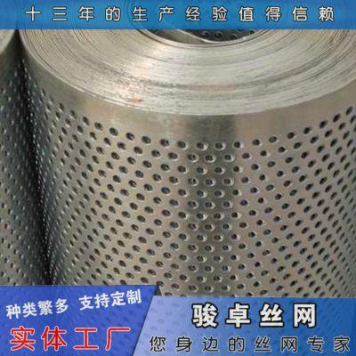 现货 金属菱形网 建筑冲孔板 三角孔冲孔筛板