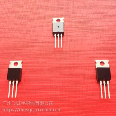 飞虹_三端稳压管LM317_稳压IC供应