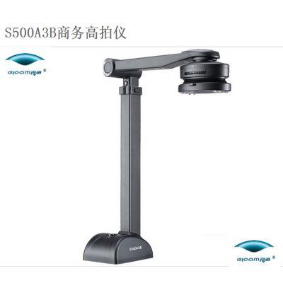 厂家直销良田S500A3B高速扫描仪