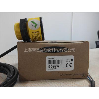 美国邦纳(BANNER)-超声波传感器-S18UUA