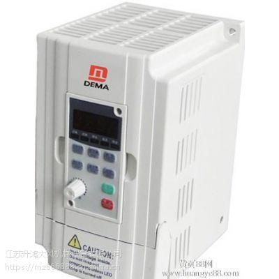 德玛正品D5M-0.4S2变频器