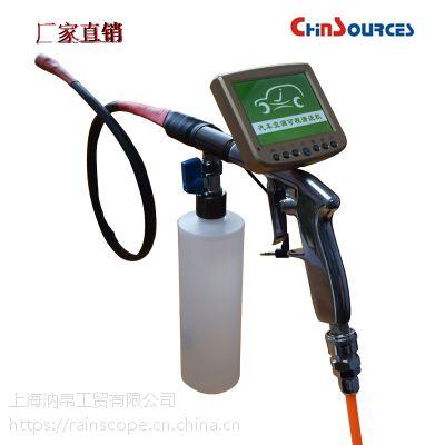 ChinsourcesC200汽车空调可视清洗枪,汽车蒸发箱可视空调清洗机