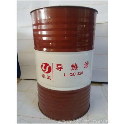 供应热载体油/L-QB工业润滑油/导热油主要性能