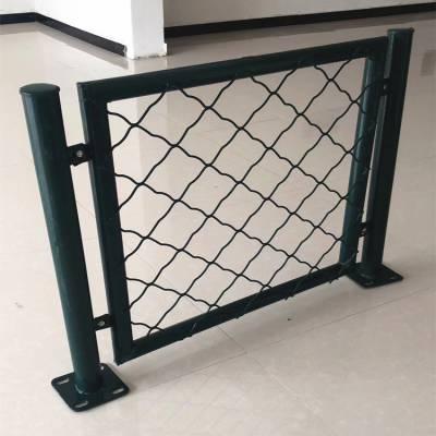河北园林护栏网厂家定做森林围栏网浸塑钢丝防护网