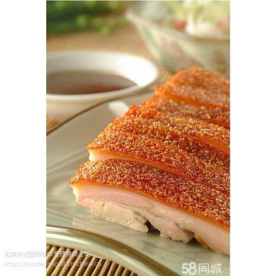脆皮烤五花肉加盟vv吊炉烤五花肉的做法