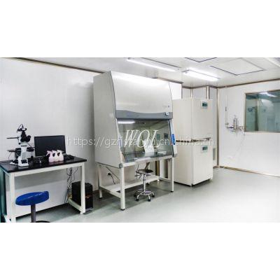 WOL 承接广东微生物实验室规划 建设