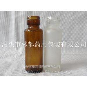 山东林都供应口服液药用玻璃瓶