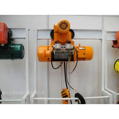 CD Series Electric Wire Rope Hoist