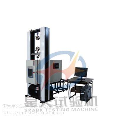 隔热铝型材高低温万能试验机
