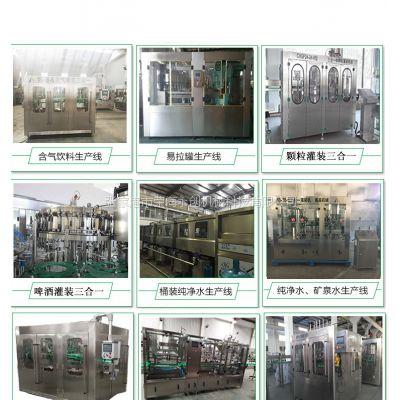 荣海永创全国饮料厂水厂设备拆迁,安装调试,维修,整厂打包工程