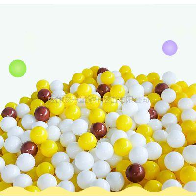 孩乐堡儿童海洋球 可定做8公分加厚的海洋球池