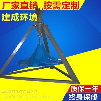 南京建成牌G/Q/FSJ双曲面搅拌机建成厂家直销