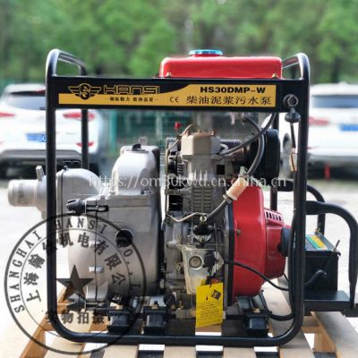 HS30DMP-W柴油80口径3寸泥浆泵