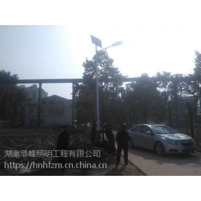 衡阳农村太阳能路灯价格 衡阳太阳能路灯厂