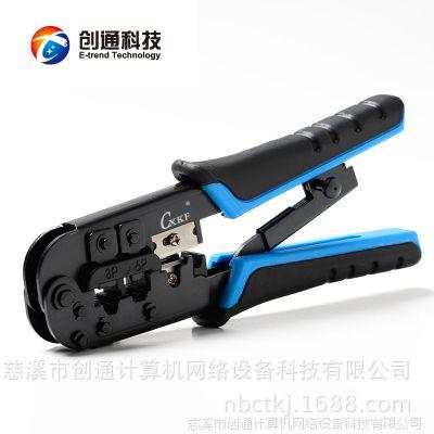 工厂供应568R 网络压线工具 8P 6P 压线钳RJ45  RJ11压线工具