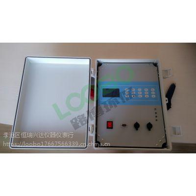 具有PM10、PPM2.5或TSP. LB-ZXF在线式激光粉尘检测仪的功能