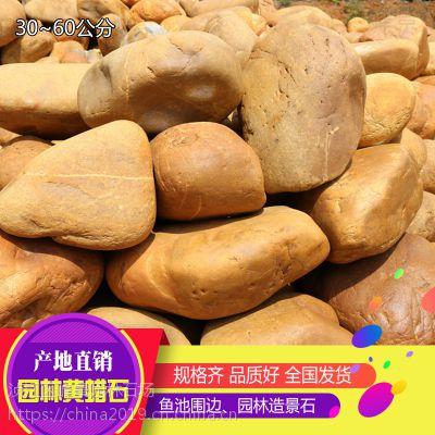 1-6吨优质工程黄腊石1.5-2.5米 驳岸工程石 工程黄腊石 黄石