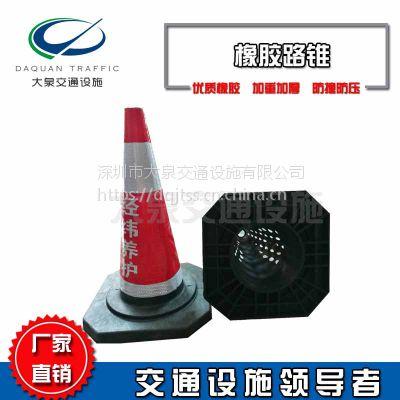 厂家供应优质橡胶反光路锥 4.5KG 9斤加厚加重橡胶路锥