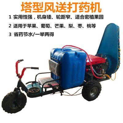 多功能自走式高效果园打药机 可乘坐三轮车式塔型风送打药机 喷洒面积均匀喷雾器 嘉田牌
