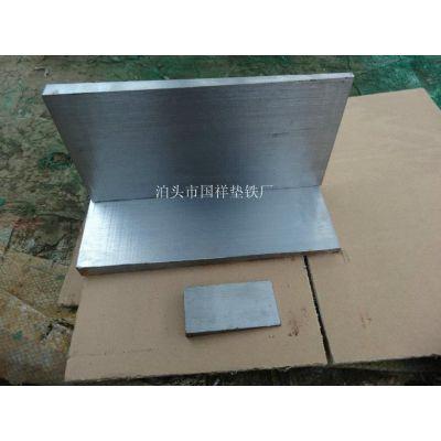 榆林垫铁 全新φ100铸铁减震垫铁 车床专用垫铁