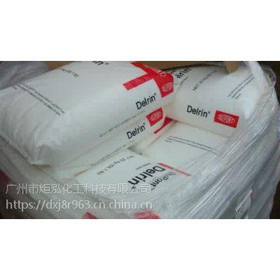 【原厂原包】POM 美国杜邦 500AL耐磨 增韧级 高刚性POM塑胶原料