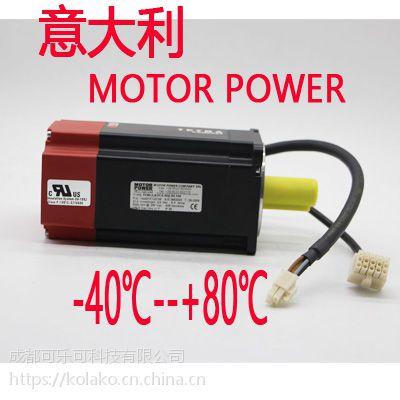 意大利MOTOR POWER摩力伺服电机/耐高低温/军标/定制性价比高