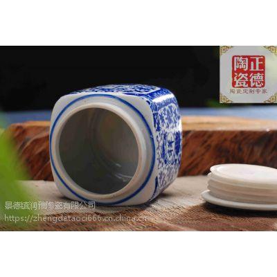 正德陶瓷制品罐子定制厂家