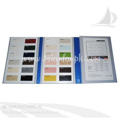 四折塑料样品册 石英石样品夹 美观耐用 YS002(B款)
