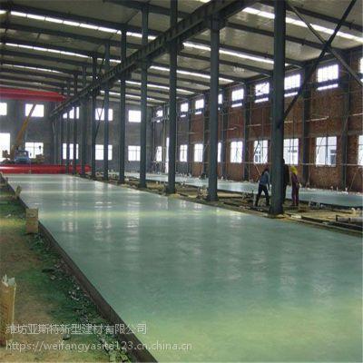 淄博 厂家供应 金刚砂耐磨地坪 防火防爆耐磨 地面修复
