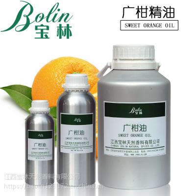 供应天然植物精油 广柑精油 食品用香精 现货包邮