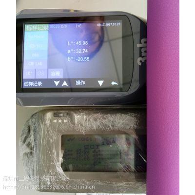 3nh皮革分光测色仪YS3060 强势出击