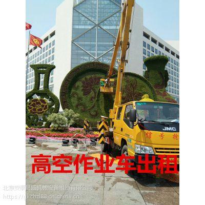 北京高空作业车租赁 升降车出租 路灯车租赁